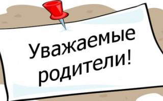 """Направления детей в МДЦ """"Артек"""""""