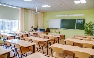 Школы Алушты готовы к новому учебному году