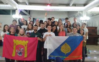Встреча молодёжи городов-побратимов Георгиевска и Алушты