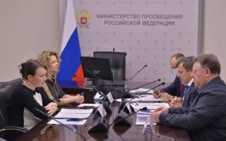 Всероссийская база образовательного потенциала субъектов Российской Федерации