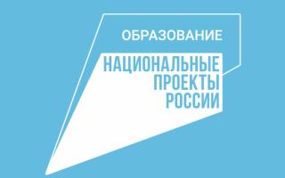 Информация о проведении капитального ремонта спортивного зала МОУ «Маломаякская школа» города Алушты