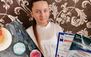 Победа в конкурсе «Гордость России»
