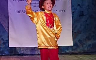 """Победа в ежегодном конкурсе """"Пушкинские строки"""""""