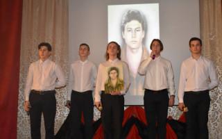 В Алуште прошёл первый межрегиональный семинар-практикум «Музей, как средство патриотического воспитания молодежи»