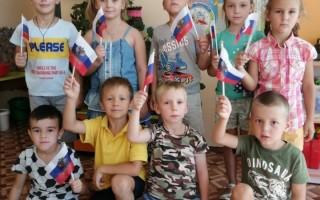 22 августа  - День Государственного флага Российской федерации