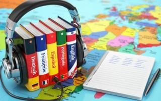 ЕГЭ 2020: иностранные языки (устно)