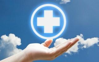 Рекомендации по проведению 2 сентября Всероссийского урока здоровья
