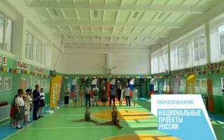 Открытие спортивного зала в МОУ «Маломаякская школа» города Алушты