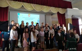 Встреча министров совета ученического самоуправления с наставниками Республики Крым