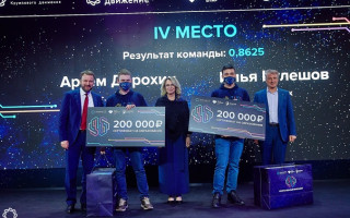 Поздравляем Артёма Дорохина с победой!