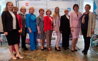 Делегация из Алушты приняла участие в республиканском форуме «Качественное образование – шаг в будущее Крыма»