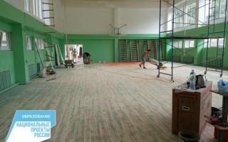 Продолжается капитальный ремонт спортзала в МОУ «Маломаякская школа» города Алушты