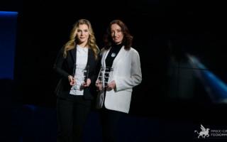Республиканская премия общественного признания «Крым Молодежный»