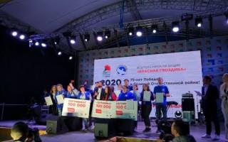 Победа алуштинских волонтеров